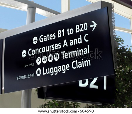 This signage is familiar to all weary travelers - stock photo