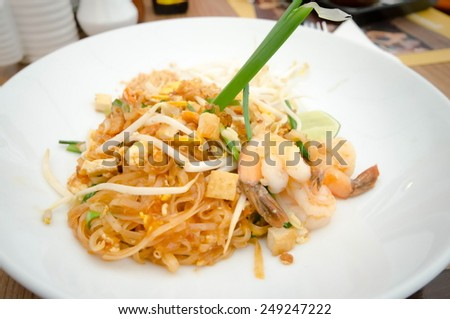 This Thai food is called  Pad thai ,or  noodles with shrimp - stock photo