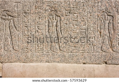 Thoth, Horus and Anubis depicted on the sarcophagus of Amenhotep I, located in Memphis, Egypt - stock photo