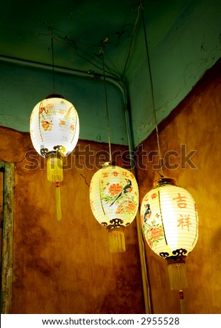 three chinese lanterns in the back of a shop - stock photo