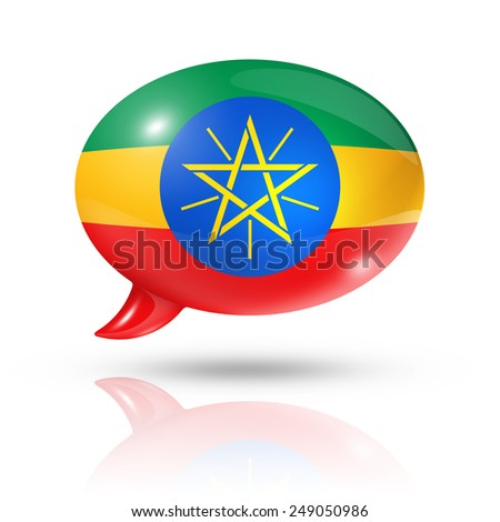 three dimensional Ethiopia flag in a speech bubble isolated on white with clipping path - stock photo