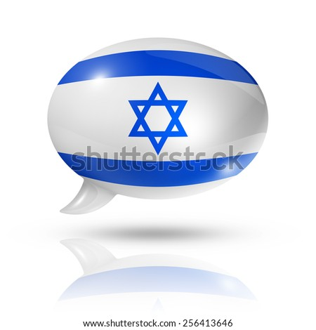 three dimensional Israel flag in a speech bubble isolated on white with clipping path - stock photo