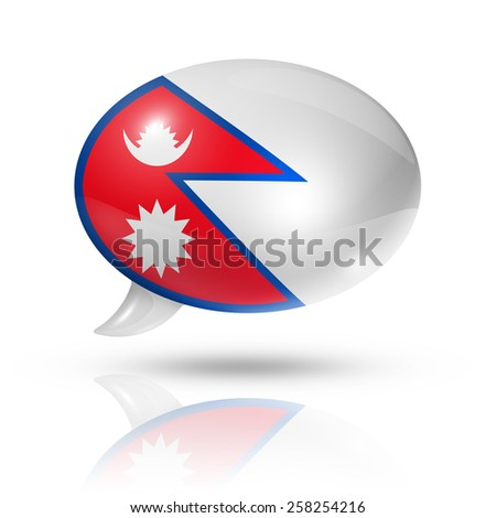 three dimensional Nepal flag in a speech bubble isolated on white with clipping path - stock photo