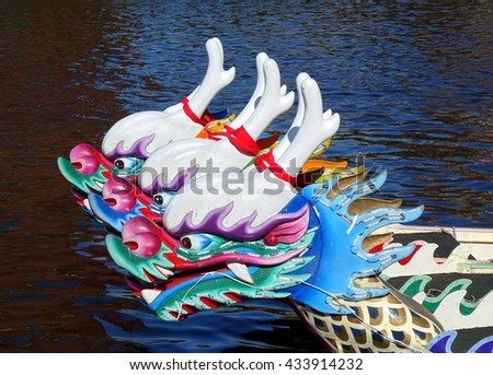Three dragon boats with the traditional figurehead in the shape of a dragon - stock photo