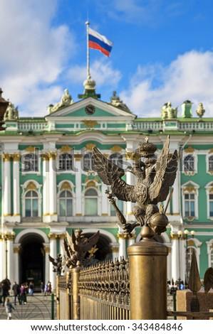 Three-headed eagle, architecture element fence of Alexander column. Saint Petersburg, Russia. - stock photo