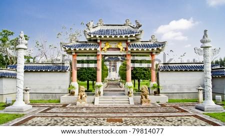 Three Kingdoms Park - stock photo