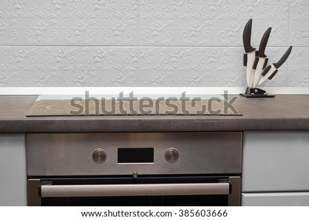 three kitchen table in the kitchen - stock photo