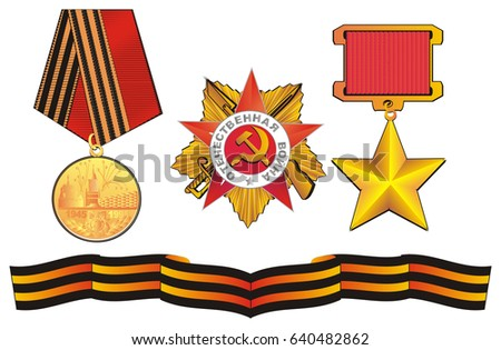 Three medals with St. George's ribbon at the bottom