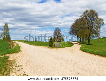 Three roads - another direction. - stock photo