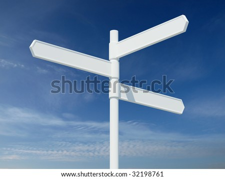Three way blank white sign on a blue cloudy sky. - stock photo