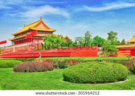 Tiananmen Square and Gate of Heavenly Peace- the entrance to the Palace Museum in Beijing (Gugun).Tiananmen Square is a third large city square in the centre of Beijing, China. - stock photo