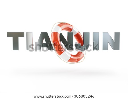 Tianjin explosions, Life Buoy.3d Illustrations on a white background  - stock photo