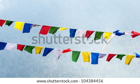 Tibetan prayer flags - stock photo