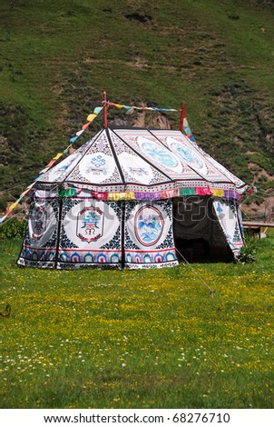 Tibetan tent house in the Himalayan foothills - stock photo
