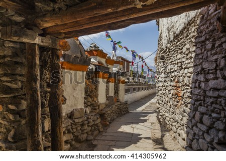 Tibetan village Kagbeni in Himalayan mountains in Nepal - stock photo