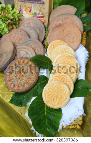tigelle and cresentine baked processing to create the product Italy Emilia Romagna typical products - stock photo