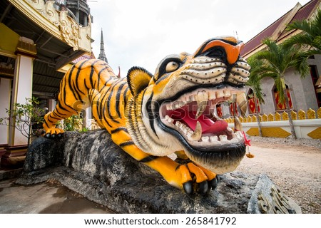 Tiger statue at Tiger Cave - stock photo