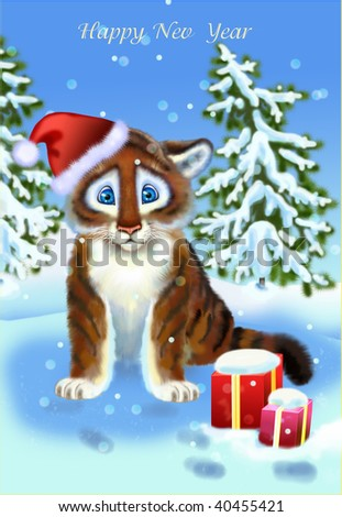 Tiger with gift - stock photo