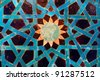 Tile mosaic panel in The Turkish and Islamic Arts Museum - stock photo