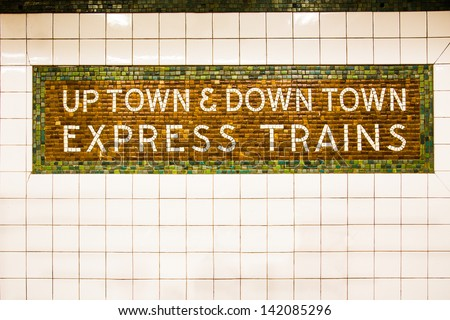 Tiled New York City subway train sign - stock photo