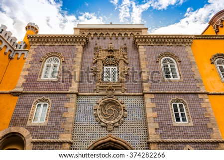 """Tiled wall of the Palace of Pena, or """"Castelo da Pena"""" as it is more commonly known, Portugal, Sintra. - stock photo"""