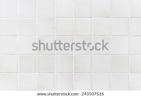 Tiles White House in urban street construction - stock photo