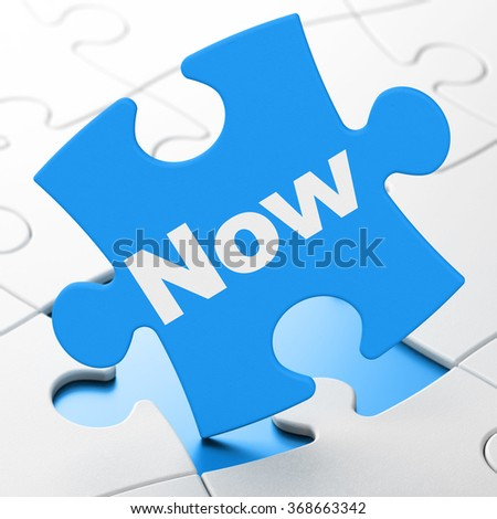 Time concept: Now on puzzle background - stock photo