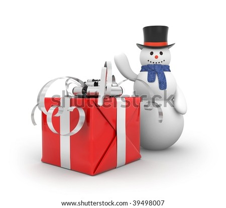 Time to gift - stock photo