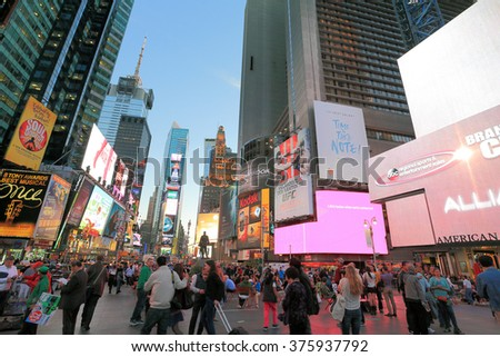 TIMES SQUARE, NEW YORK, NY, USA-SEP 24: Times square in the evening, September 24,2013 - stock photo
