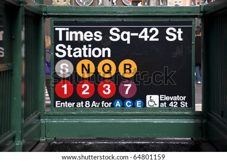 Times Square subway station in New York City - stock photo