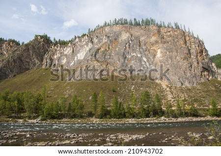Tofalaria view in the summer - stock photo