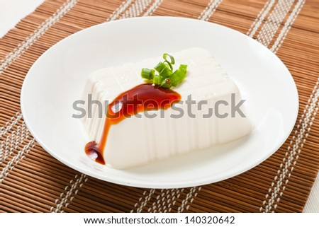 tofu - stock photo
