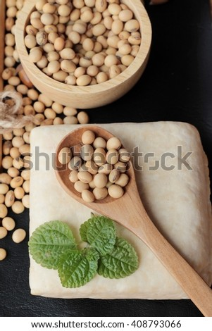 Tofu and soybeans is delicious - stock photo
