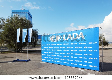 TOGLIATTI - SEP 30: Stand with logo near to plant office Lada VAZ, September 30, 2011 Togliatti, Russia. AvtoVAZ - Russian automobile company, largest producer of cars in Russia and Eastern Europe. - stock photo