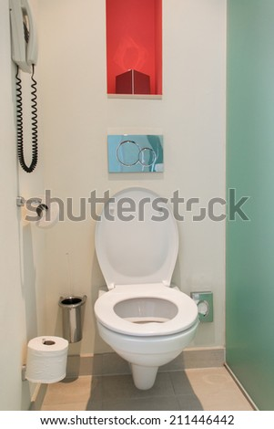 Toilet room in the modern interior