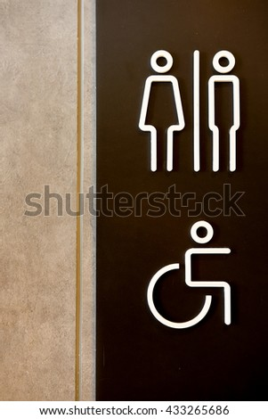 Toilets sign for public restroom   - stock photo
