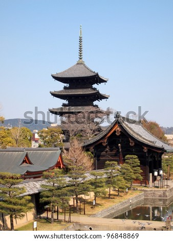 Toji Temple in Kyoto, Japan - A UNESCO World Heritage Site