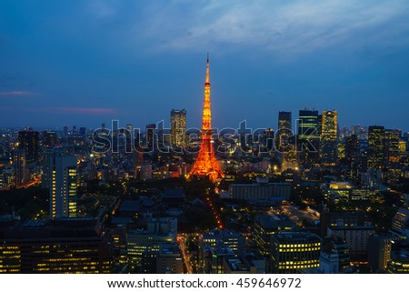 TOKYO - APR 12: Tokyo Cityscape at twilight on Apr 12, 2016 in Tokyo. The structure is an Eiffel Tower-inspired lattice tower.