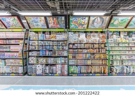Store Stocking 88