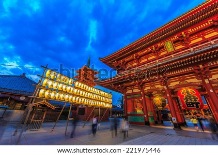 TOKYO-APRIL10: Senso-ji Temple at twilight on April 10, 2014 in Tokyo,Japan. The Senso-ji Buddhist Temple is the symbol of Asakusa and one of the most famous temples of Japan.