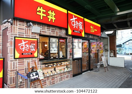 TOKYO - APRIL 12: Sukiya restaurant on April 12, 2012 in Tokyo. Sukiya is one of most successful fast-food chains in Japan, with more than 1000 restaurants as of 2008. It serves gyudon and curry. - stock photo