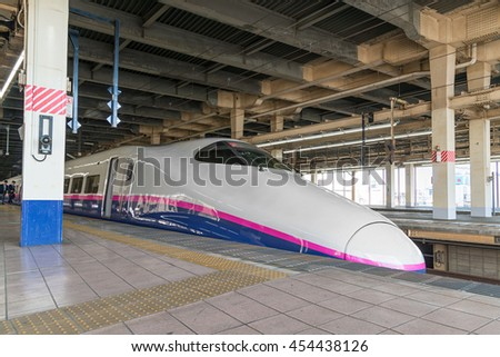 TOKYO - April 15,2016 : The E2 Series bullet (High-speed or Shinkansen) train. This train almost services as Yamabiko or Hayate operated by JR East for Tohoku Shinkansen line. (Tokyo - Morioka route)
