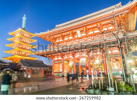 Tokyo, Asakusa. February 8, 2015. Asakusa shrine. Asakusa is a district in Taito Tokyo,  famous for the Sens?-ji, a Buddhist temple dedicated to the bodhisattva Kannon.