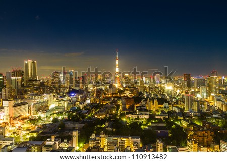 TOKYO - AUG 19: With over 35 million people, Tokyo is the world's most populous metropolis and is described as one of the three command centers for world economy August 19, 2012 in Tokyo, Japan. - stock photo