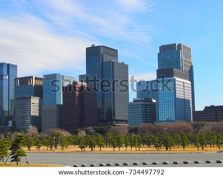 Tokyo City Building Skyline Marunouchi Area with Imperial Palace East garden financial district cityscape