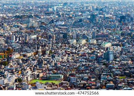 Tokyo city central residence area, aerial view, Japan