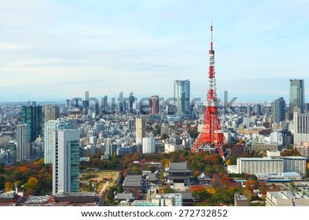Tokyo city in Japan - stock photo