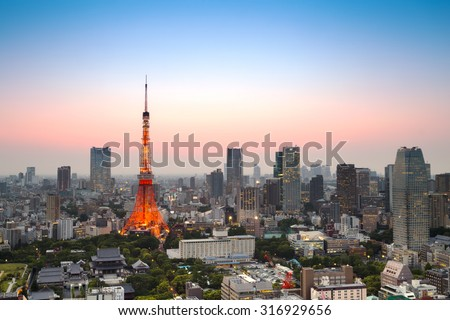 Tokyo city skyline at sunset in Tokyo, Japan. (HDR - high dynamic range) - stock photo