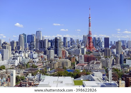 Tokyo City skyline, Japan - stock photo