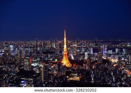 TOKYO cityscape at dusk with Tokyo tower - stock photo
